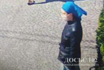 Особу жінки, яка підійшла до чужої дитини, встановили працівники поліції Тернопільщини