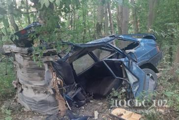 Внаслідок ДТП загинув 47-річний житель Чортківського району