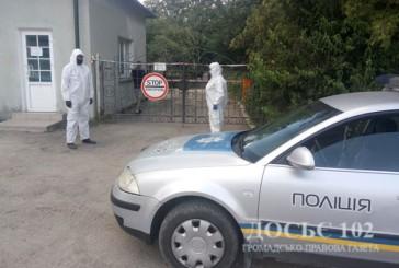У геріатричному пансіонаті, де зафіксовано спалах коронавірусу, поліцейські виставили пост