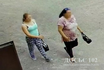 Трьох громадянок Білорусі оперативники підозрюють у крадіжці грошей з квартири тернопільської пенсіонерки