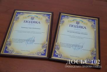 Поліцейські нагородили тернополян, які виявили мужність й рішучість у порятунку дітей та затриманні правопорушника