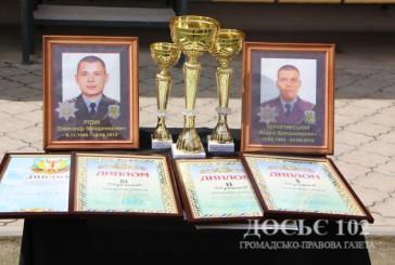 У запеклій боротьбі за лідерство в міні-футболі змагалися правоохоронці Тернопільщини