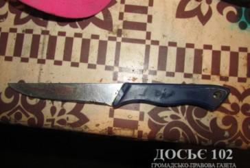 На Тернопільщині тесть зарізав зятя через побутову сварку