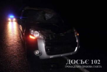 У Збаразькому районі під колесами автомобіля загинув 32-річний чоловік