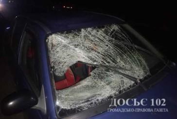 На Кременеччині під колеса автівки потрапив пішохід