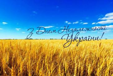 Прийміть найщиріші вітання з нагоди Дня Незалежності України