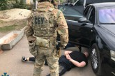 Працівники СБУ затримали керівника державної податкової інспекції Тернополя на вимаганні 40 тисяч доларів
