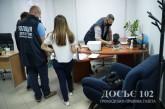 """Оперативники Тернопільщини викрили організатора """"фейкової"""" фірми з працевлаштування за кордоном"""