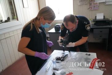 Зі зброєю та наркотиками у парку Тернополя правоохоронці затримали чоловіка