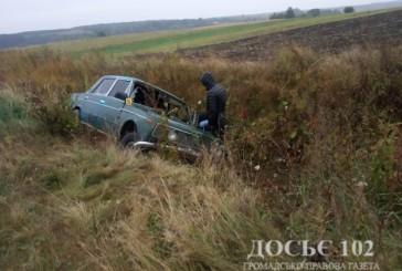На Кременеччині перекинувся автомобіль – водій загинув