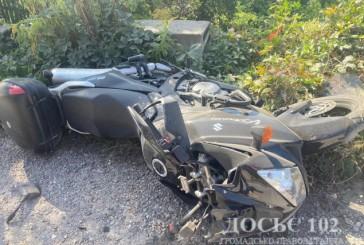 На Монастирищині в ДТП потрапив водій мотоциклу