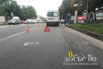 Ранок восьмого жовтня розпочався на Тернопільщині з автопригод, у яких постраждали пішоходи
