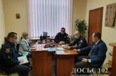 """Правоохоронці Тернопільщини готуються до проведення акції """"16 днів проти насильства»"""