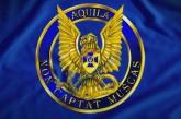 Контррозвідка СБУ встановила спробу вербування тернополянина спецслужбами РФ