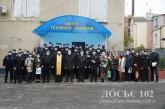 Управління поліції охорони відзначає своє професійне свято – службі 68 років
