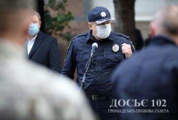 Тернопільські поліцейські отримали відзнаки з нагоди Дня захисника України