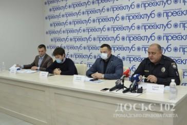 Три кримінальних провадження відкрили правоохоронці Тернопільщини у день виборів