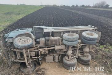 Водія затиснуло в кабіні в результаті автопригоди