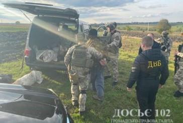 Незаконну торгівлю зброєю викрили оперативники Внутрішньої безпеки Тернопільщини спільно зі слідчими ГУНП