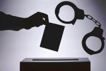 До поліції Тернопільщини надійшло 107 повідомлень, пов'язаних  з порушеннями виборчого  процесу
