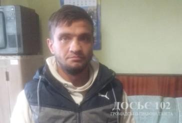 Підозрюваного у крадіжці розшукують правоохоронці Бучаччини