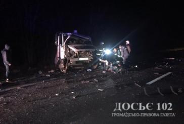 У автопригоді на Кременеччині загинув водій