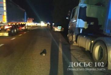 Сім автопригод впродовж 13-15 листопада на дорогах Тернополя та області зареєстрували правоохоронці