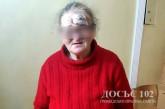 Оперативники Тернополя піймали жінку, яка обікрала пенсіонерку