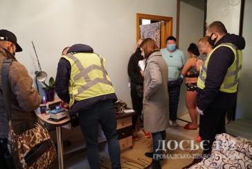 Будинок розпусти у Тернополі прикрили оперативники