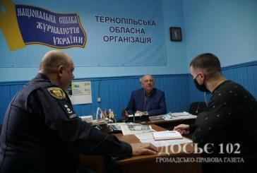 Про співпрацю домовилися представники поліції та Національної спілки журналістів Тернопільщини