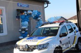 Трибухівська ОТГ, що на Тернопільщині, відтепер має дільничного офіцера громади