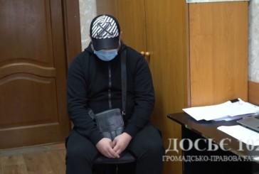 Правоохоронці Тернополя піймали шахрая, який обдурив близько семи жінок
