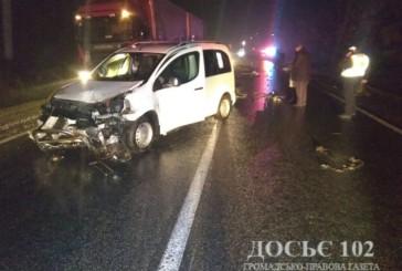 Три автопригоди зареєстрували правоохоронці на дорогах міста та області
