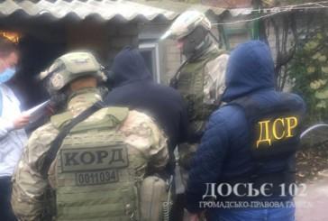Злочинну організацію вперше на теренах Тернопільщини виявили та ліквідували оперативники управління стратегічних розслідувань