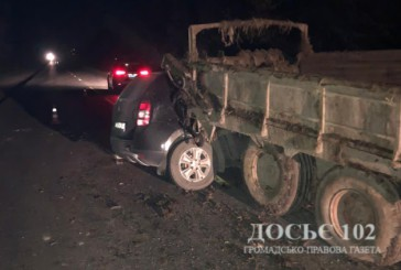 На Тернопільщині іномарка в'їхала в трактор
