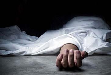 Житель Борщівщини виявив тіло сусіда