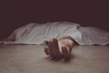 Вбивцю уродженки Молдови розшукують правоохоронці Тернопільщини