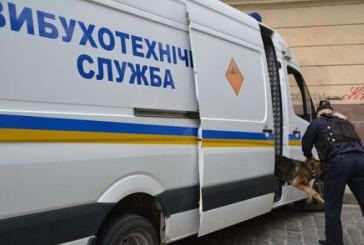 У Бучачі чоловік повідомив поліцію про замінування чотирьох установ