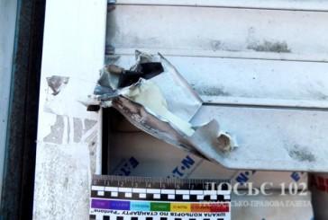 Жителю Тернополя правоохоронці інкримінують серію майнових крадіжок