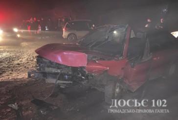 У ДТП на Тернопільщині травмувалася одномісячна дитина