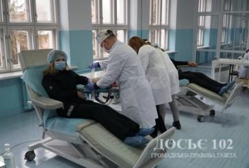 Чужої біди не буває – правоохоронці Тернопільщини стали донорами крові