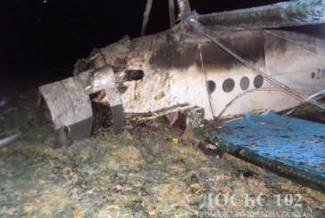 Причини падіння пасажирського літака на Тернопільщині встановлюють слідчі (оновлено)