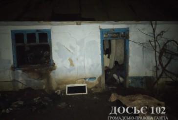 На Гусятинщині в будинку після пожежі рятувальники виявили тіло господаря