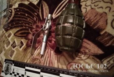 Чоловіка, який на власному городі підірвав гранату, затримали правоохоронці Тернопільщини