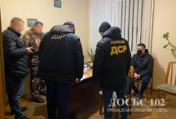 Поліцейські Тернопільщини викрили корупційну «схему» відпуску деревини вищого сорту по мінімальній вартості