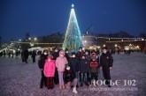 Частинку родинного тепла тернопільські поліцейські подарували дітям