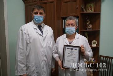 Дві медпрацівниці відомчого закладу Тернополя отримали грамоти від міністра МВС Арсена Авакова