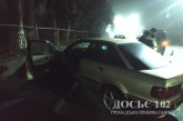 У автопригоді на Збаражчині загинув водій іномарки