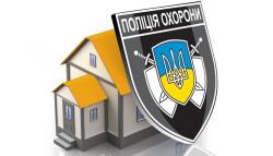 ohorona-kvartyr_2