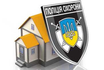 3059 крадіжок зареєстрували на Тернопільщині у 2020 році правоохоронці